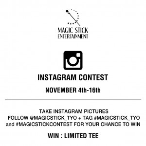 instagramContest