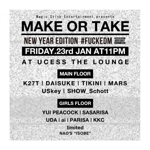make_or_take