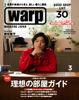 warp124top-thumb-260x329-455