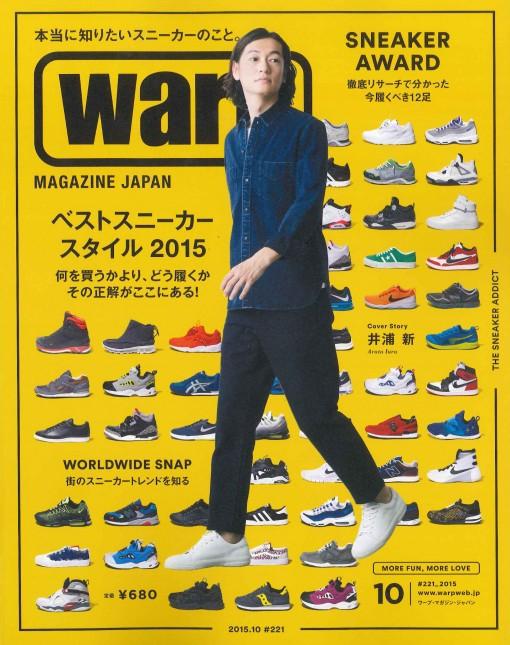 WARP 9月