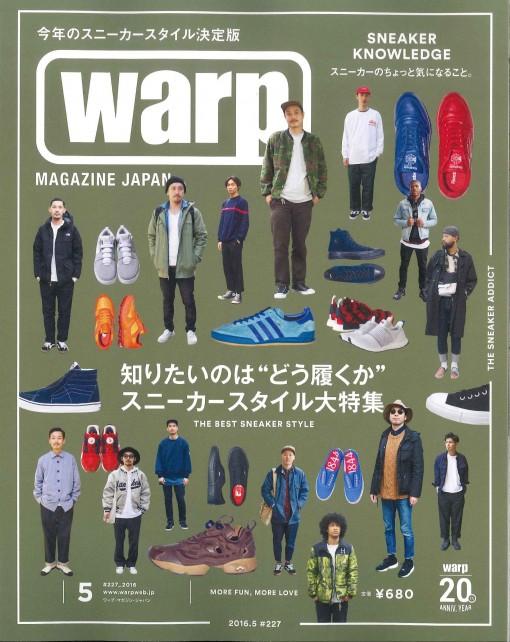 WARP 16 MAY 1