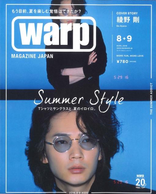WARP_TOP