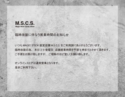 MSCSinfo