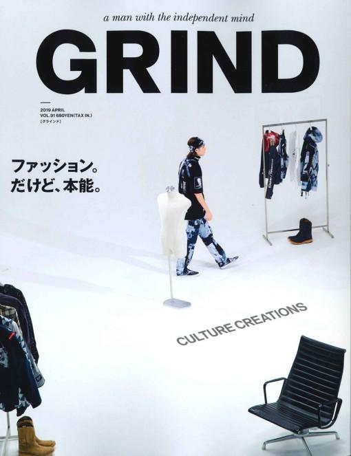 GRIND_TOP 1
