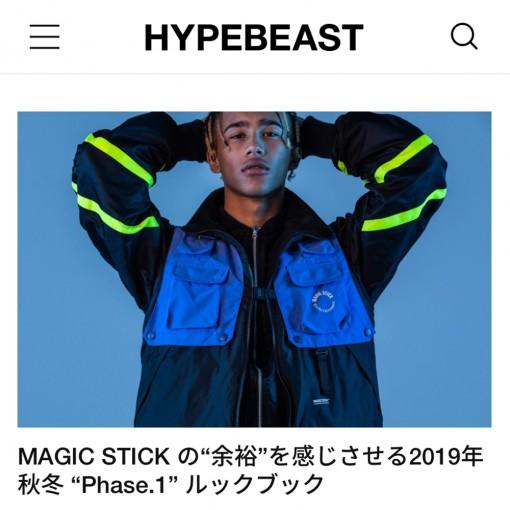 hypebeast_