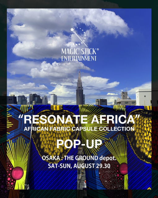 RESONATE AFRICA FLYER1